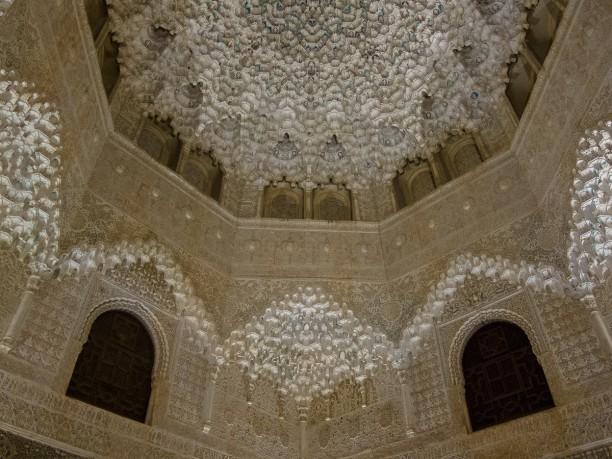 Sala de las dos Hermanas, ceiling