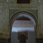 Alhambra, Serrallo details